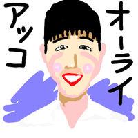 Wadaakiko