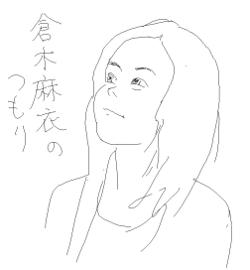 F005kuraki